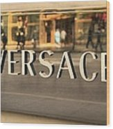 Versace Wood Print
