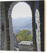 View From The Great Wall 1019 Wood Print