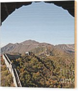 View From The Great Wall 696 Wood Print