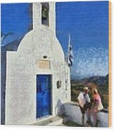 View From The Top Of Serifos Island Wood Print by George Atsametakis