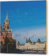 View Of Moscow Kremlin Towers And Red Square In Autumn Wood Print