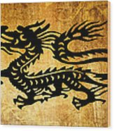 Vintage Dragon Wood Print