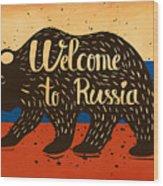 Vintage Handlettering Poster On The Wood Print