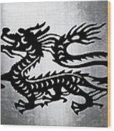 Vintage Metal Dragon Wood Print