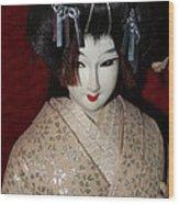 Vintage Nishi Doll Wood Print