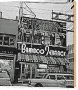 Vintage Vancouver 1961 Wood Print