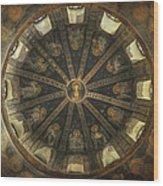 Virgin Mary Cupola Wood Print