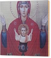 Virgin Mary-inexhaustible Cup Wood Print