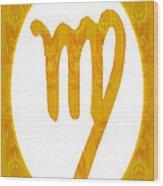 Virgo And Solar Chakra Abstract Spiritual Artwork By Omaste Witk Wood Print