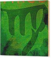 Virgo Wood Print