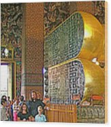 Visitors Pass Bottoms Of Feet Of Reclining Buddha In Wat Po In B Wood Print