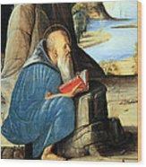 Vivarini's Saint Jerome Reading Wood Print