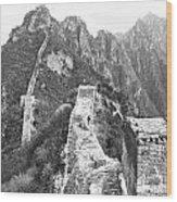 Walking On Great Wall Wood Print