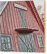 Wampold Grocery Wood Print