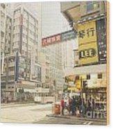 wanchai street in Hong Kong Wood Print