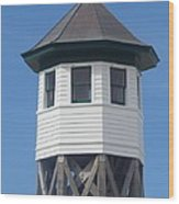 Wash Woods Coast Guard Tower Wood Print