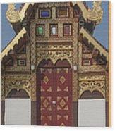 Wat Duang Dee Phra Ubosot Door  Dthcm0297 Wood Print