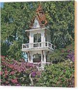 Wat Mahawanaram Bell And Drum Tower Dthu661 Wood Print