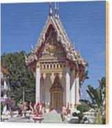 Wat Mahawanaram Ubosot Dthu652 Wood Print