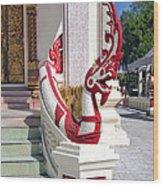 Wat Mahawanaram Ubosot Stair Naga Dthu656 Wood Print