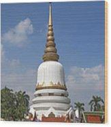 Wat Phrasri Mahathat Phra Chedi Srimahatha Dthb1473 Wood Print