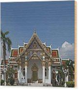 Wat Phrasri Mahathat Ubosot Dthb1462 Wood Print