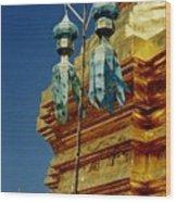 Wat Phrathat Doi Suthep  Wood Print