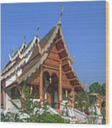 Wat Phuak Hong Phra Wihan Dthcm0581 Wood Print