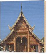 Wat Phuak Hong Phra Wihan Gable Dthcm0575 Wood Print
