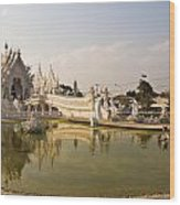 Wat Rong Khun And Its Reflection In Chiang Rai Thailand  Wood Print