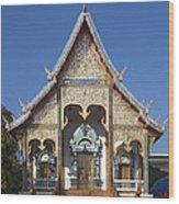 Wat Sri Don Chai Phra Wiharn Dthcm0084 Wood Print