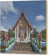 Wat Suwan Khiri Khet Ubosot Dthp265 Wood Print
