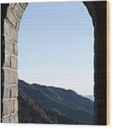 Watchtower View From The Great Wall 1082 Wood Print