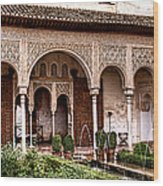 Water Gardens Of The Palace Of Generalife Wood Print