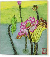 Water Lilies  Chinese Watercolor Art Wood Print