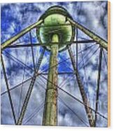 Mary Leila Cotton Mill Water Tower Art  Wood Print