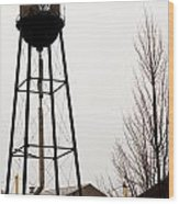 Water Tower In River Rouge Wood Print