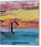 Watercolor E And Serenity Prayer Wood Print