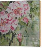 Watercolor Flower0730-1 Wood Print