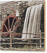 Waterfall At The Mill Wood Print