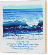 Wave Serenity Prayer Wood Print