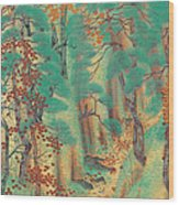 Way To Atago Wood Print
