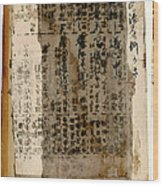 Weathered Pages Wood Print