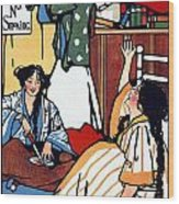 Wee Sma Hours 1909 Wood Print