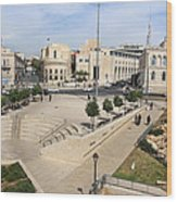 West Jerusalem Wood Print