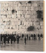 Western Wall Photopaint One Wood Print