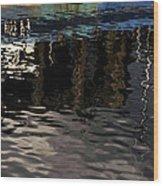 wet fishing boat,kyle of lochalsh Scotland  Wood Print