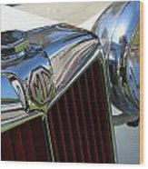 White Mg With Red Grille Wood Print