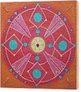 Wholeness Wood Print