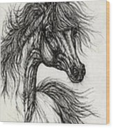 Wieza Wiatrow Polish Arabian Mare Drawing Wood Print
